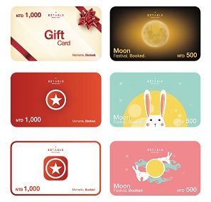 giftcard-2_shopify